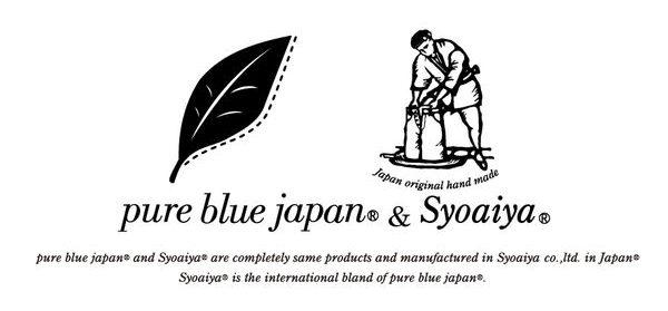 正藍屋のジーンズのブランド名が「ピュアブルージャパン(Pure Blue Japan)」