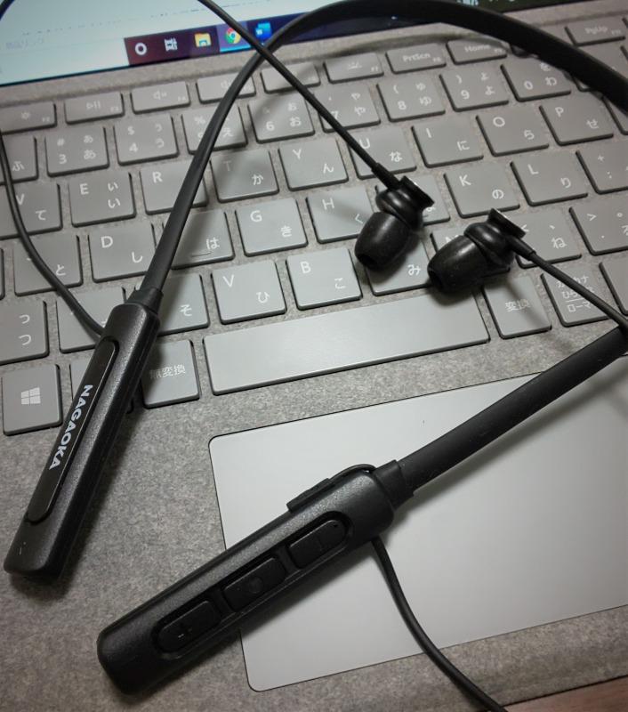 ナガオカのワイヤレスイヤホン「BT826」の音質をガチ評価!驚異の安物買いの末路とは?